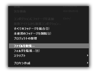 ae_shushu_window