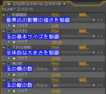 ba_r_01_b1