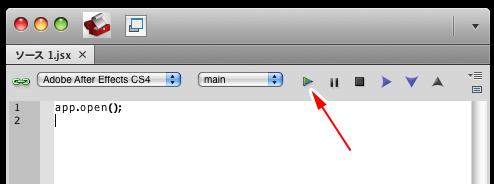 ファイルオープンダイアログを開くプログラム。▼をクリックすると実行される。