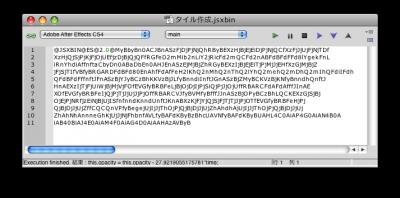 バイナリファイルの内容