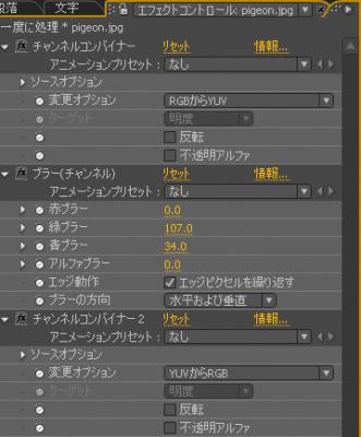 effect_2