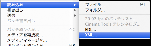 Import XML to FCP6