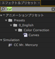 英語版エフェクト名を日本語版で使用するプリセット集