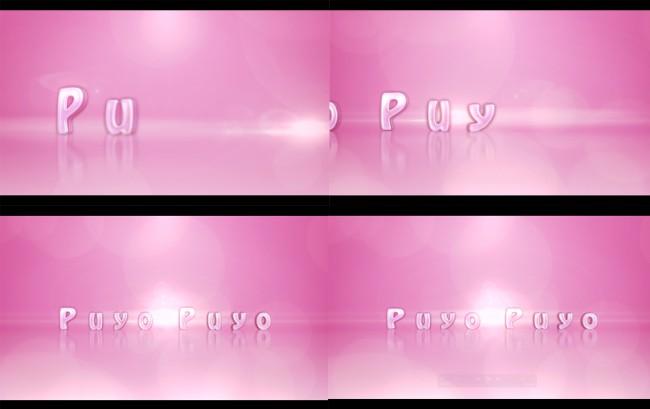 エクスプレッションでつくる振動エフェクト「Puyo」