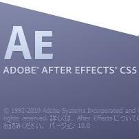 AE CS5 レンダリング速度の検証