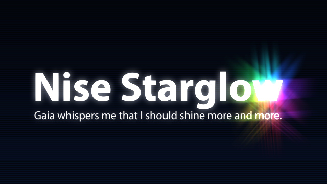 Starglow風の効果を自動で作成するスクリプト