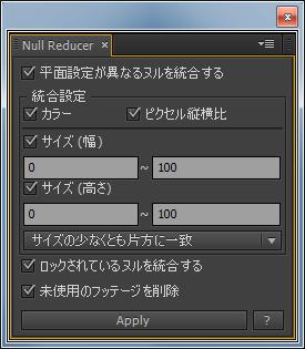 nullreducer2000