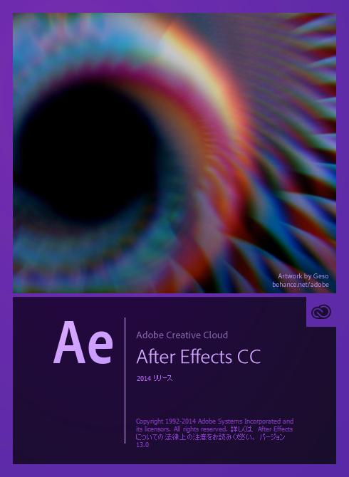 AE CC 2014でのHTML5パネルの開発導入