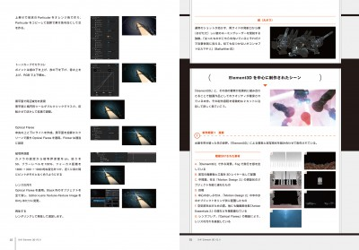 E3D_set01